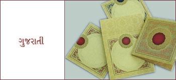 Wedding Invitation Fonts | Wedding Card Fonts | 123WeddingCards