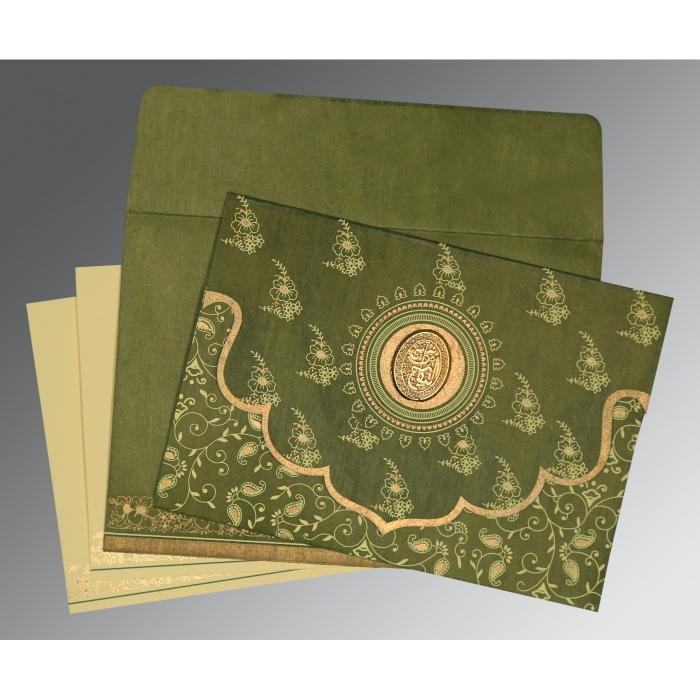 Green Wooly Screen Printed Wedding Invitation : I-8207H - 123WeddingCards