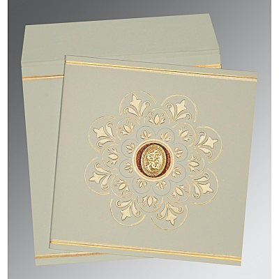 Green Matte Box Themed - Embossed Wedding Card : I-1190 - 123WeddingCards