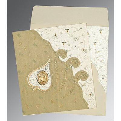 Ivory Matte Embossed Wedding Invitation : I-1197 - 123WeddingCards