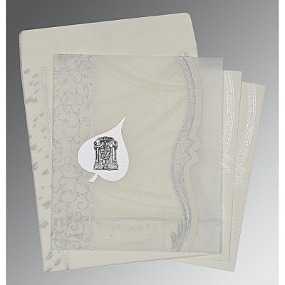 Ivory Wooly Embossed Wedding Card : SO-8210J - 123WeddingCards